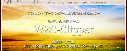 W2C-Clipper 3/3