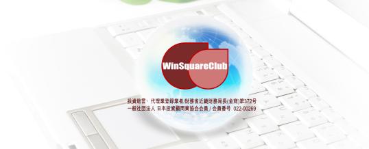 W2C主催イベント
