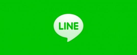 W2C LINE トーク について