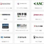投資戦略フェア EXPO2017 大阪