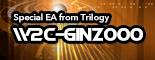 """""""W2C-Ginzooo【ギンゾー】"""""""