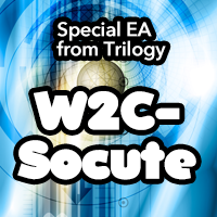 自動売買ソフト会員(W2C-Socute) 顧問契約開始