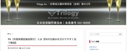 FXブログ24 〜FXの本当のやり方・勝ち方が分かるように、入門から専業まで全ての投資家に贈る専門サイト〜